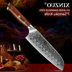 XINZUO 7'' inch Santoku Kitchen Knives 67 layers Damascus St