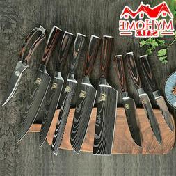 8 PCs Kitchen Knife Set Damascus Pattern Chef Stainless Stee