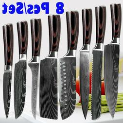 Kitchen Knives Set Japanese Damascus Pattern Stainless Steel
