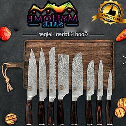 8 PCs Knife Set Kitchen Damascus Veins Chef Stainless Steel