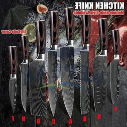 8Pcs Kitchen Knife Set Damascus Pattern Stainless Steel Prof