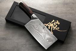ZHEN A7P Japanese VG-10 67 Layers Damascus Steel Light Slice