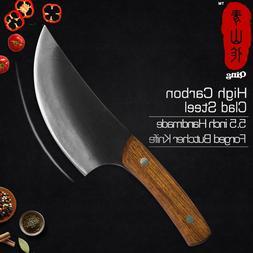 Qing Forged Butcher <font><b>Knife</b></font> <font><b>High<