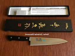 "MAC HB-70 Chef Utility Knife 7.25"" Japanese Kitchen Molybden"