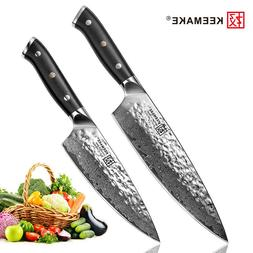 High Duty French Chef's Knife Japanese AUS-10 Steel Kitchen