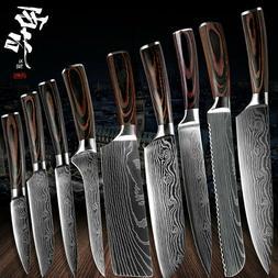 Knife Kitchen Set 9 Chef Japanese Damascus Steel Knives Shar
