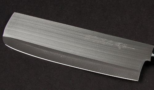 JapanBargain S-1549 Nakiri Chef Knife