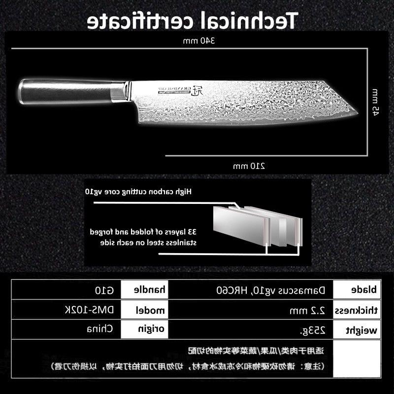 Chef Damascus 210mm Japanese Master Kitchen Tool