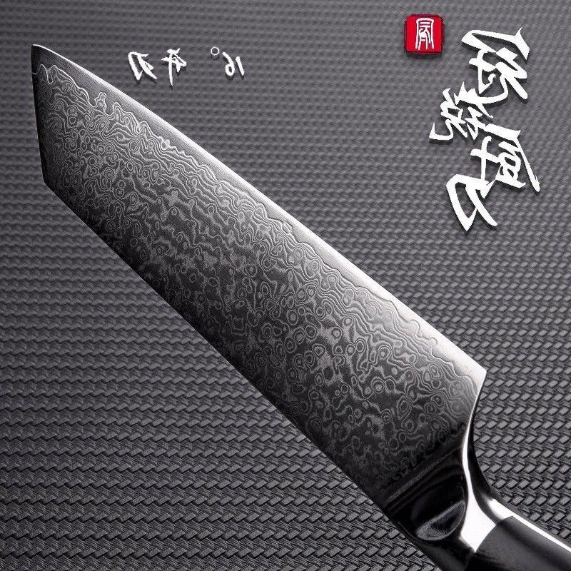 Chef's Kiritsuke Japanese Damascus Steel Kitchen Knives PRO Cuisine