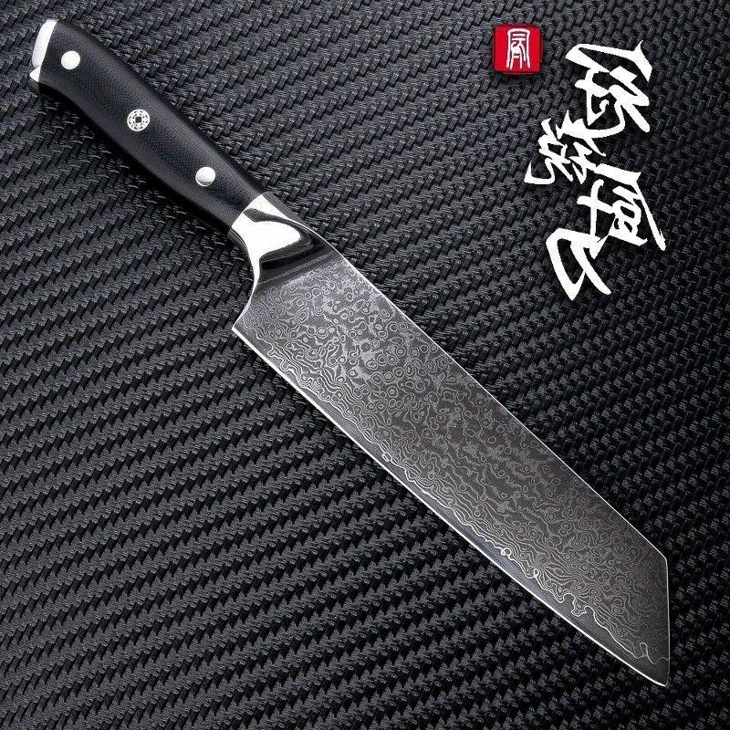 chef s knife kiritsuke vg10 japanese damascus
