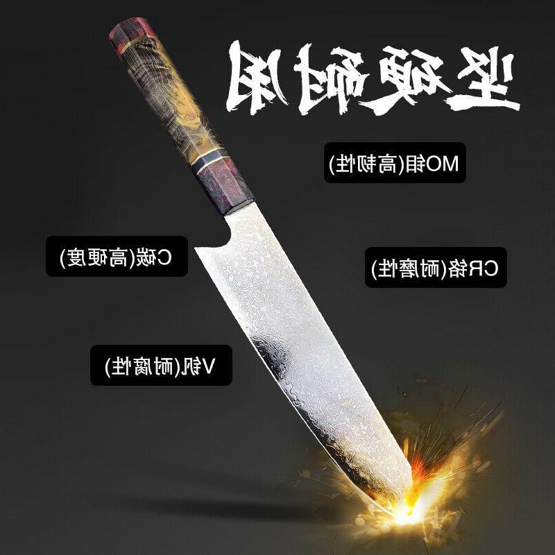 Damascus Kitchen Japanese Damascus Steel Kiritsuke Knife Pro