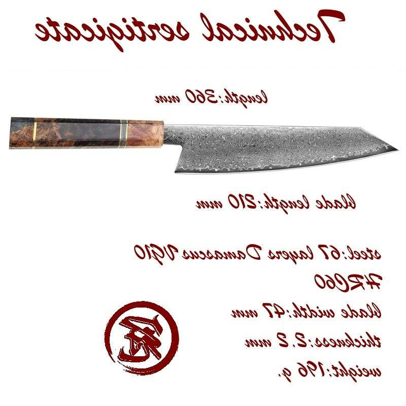 Damascus Japanese Kiritsuke Knife Pro