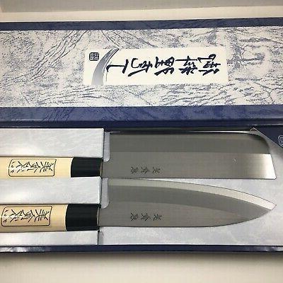 "Japanese ""Shimmoura"" Kitchen Chef's Knife 2 PCS Made Japan"