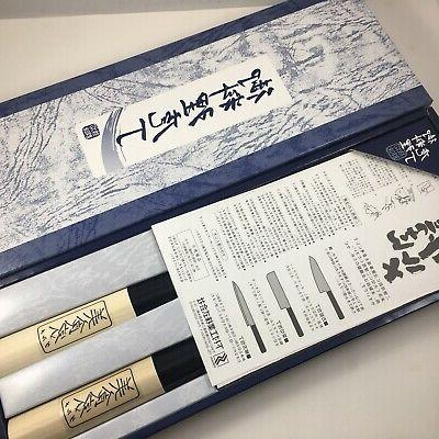 Japanese Kitchen Chef's Knife PCS Made Japan