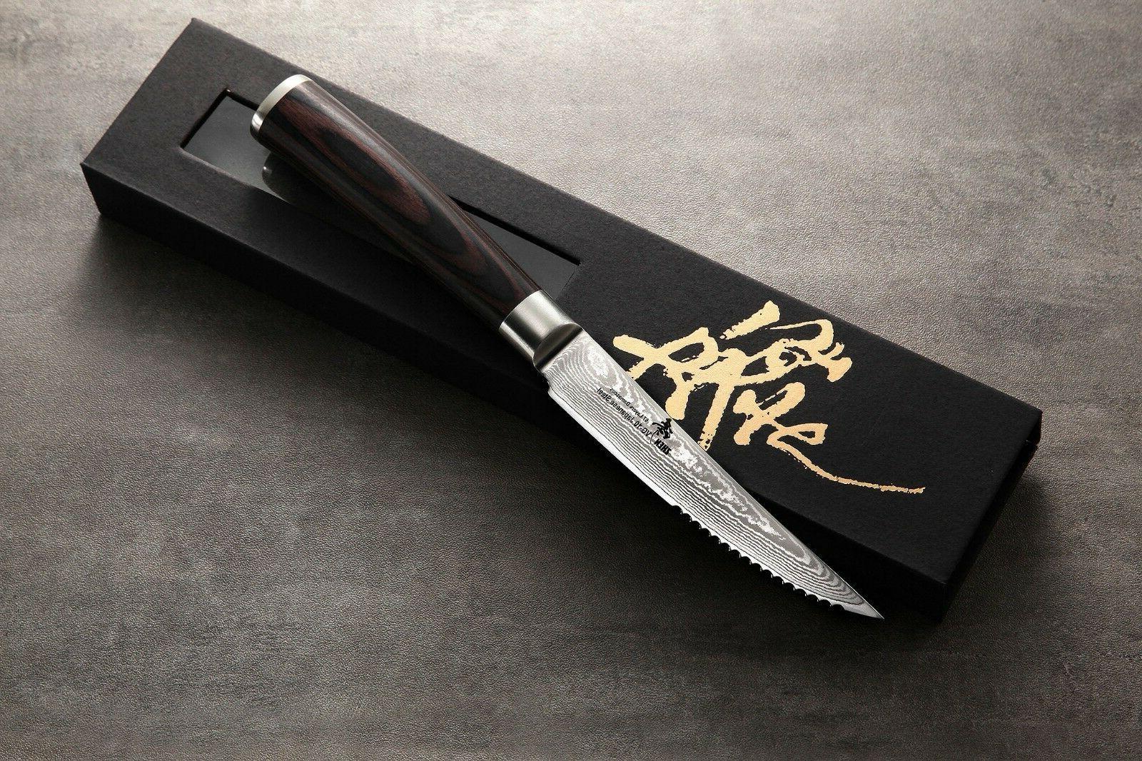 japanese vg layers damascus steak