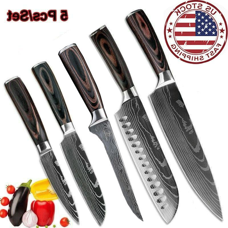 Kitchen Set Stainless Steel Laser Pattern KnifeGift