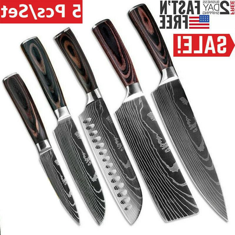 5PCS Professional Kitchen Knives Set Damascus Style High Car