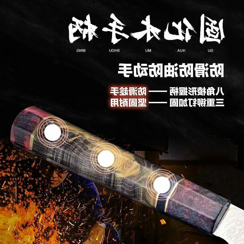 Damascus Kitchen Knives Japanese Steel Kiritsuke Knife FS