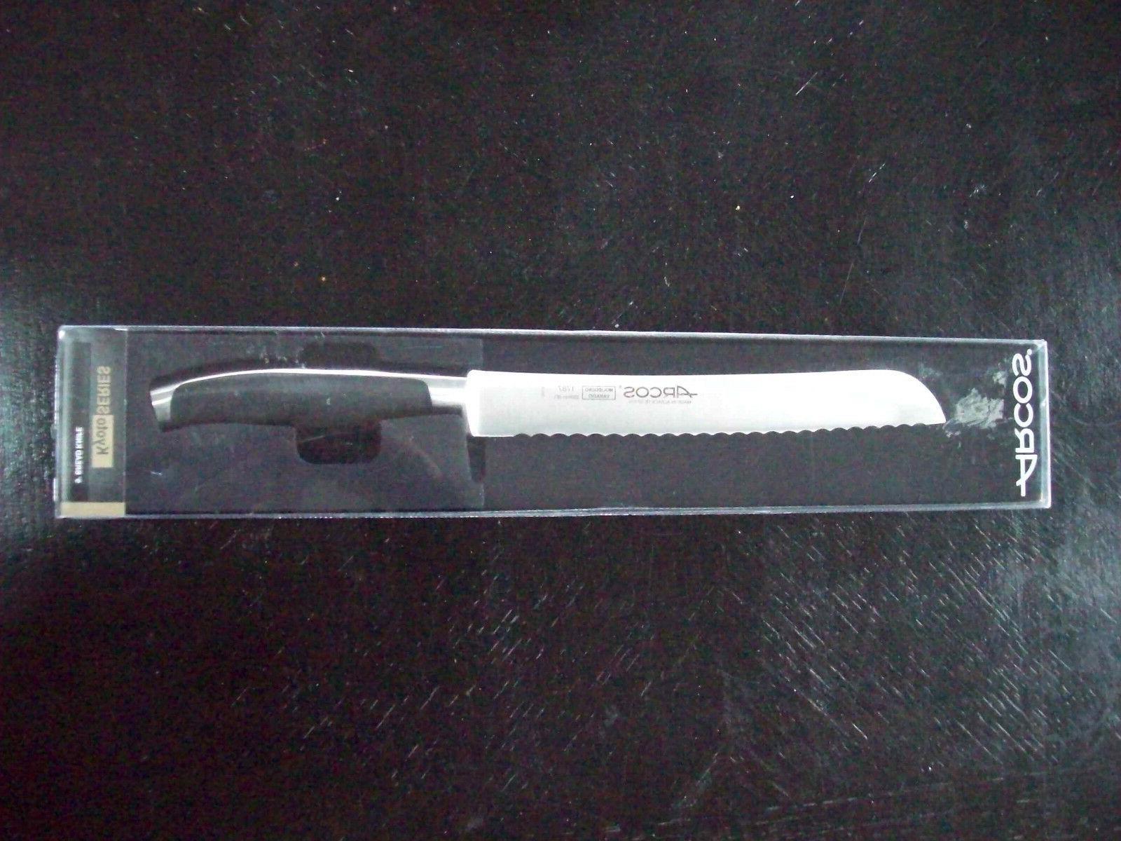 universal 8 inch bread knife new