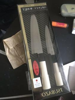 NEW Premium Japanese Gyutou Tsubazo kitchen knives. Set Of T